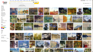 yandex-images-search